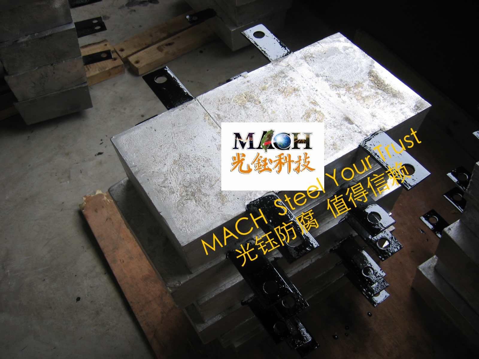 鋅鋁鎘合金犧牲陽極